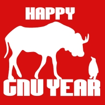 Happy GNU Year STENCIL