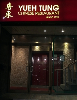 Yueh Tung Chinese Restaurant - Libre Tea